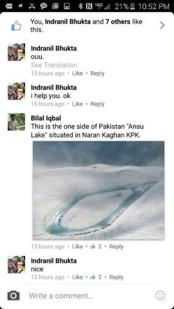 Pakistan 14